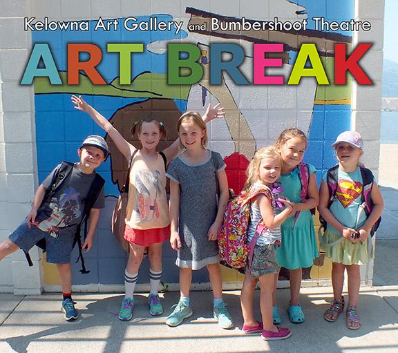 Art Break 2016 poster_inhouse_PRINT
